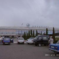андижанский аэропорт, Касансай