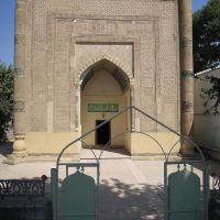 Хўжа Амин, Pishtaq & Iwan am Mausoleum, Наманган