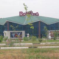 Bowling Club, Наманган