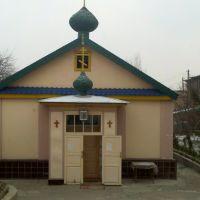 Russian church, Наманган