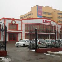MTS Uzbekistan [Namangan], Наманган
