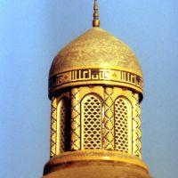 Namangan mosque, Наманган
