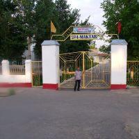 Узбекистан. Уйгур. Школа №4, Пап