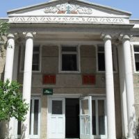 Admin Building (AO), Учкурган