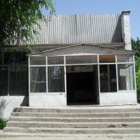 shop, Учкурган