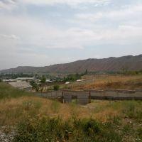 Гулшан сиҳатгоҳидан кўриниш, Чартак
