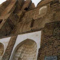 Sakhrisabz, Dar us Sadat Masjid c1375, Ингичка