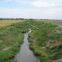 Mill Serabulak, Ингичка