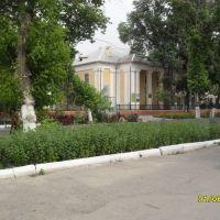 3 ШКОЛА, Каттакурган