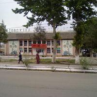 АВТО ВОГЗАЛ, Каттакурган
