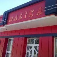"против торгового центра ""ибрат"", Каттакурган"