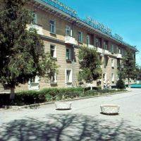 1985.04. - Samarkand, Hotel Zaravsan, Красногвардейск
