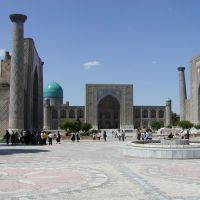 Samarkand Registan, Красногвардейск