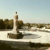 Samarcande - La statue dOuloug-Beg, Красногвардейск