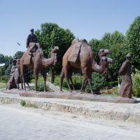 Monumento a los Reyes Magos de Oriente, Самарканд
