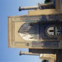 Mausoleo Guri Amir, Самарканд