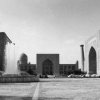 Registan, Самарканд