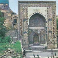 Shah-i-Zinda Necropolis, Samarkand, Самарканд