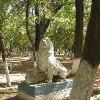 Статуя Льва - Денауского парка, Денау