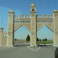 Termez, entrada al Mausoleo de Al-Hakim al-Termizi, Карлук