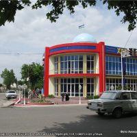 супермаркет на месте бывшего базарчика, Карлук