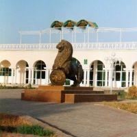 Kulturparklöwe, Термез