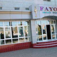 Boutique Fayoz, Термез