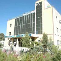DSI. Tax Inspection Office, Термез