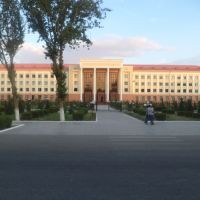 Termez State University, Термез