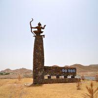 Along the road to Termez in Uzbekistan., Шерабад