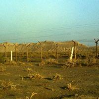 Афганская граница, Шерабад