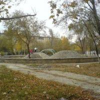 Детская площадка, Ширин