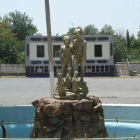остановка на ГЭСе, Ширин