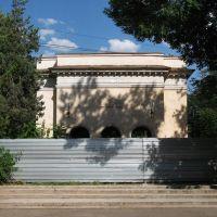 Зеленый театр, Верхневолынское