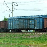 Guliston : voie ferrée Samarcande Tachkent, train de marchandises, Верхневолынское