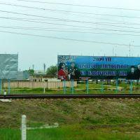 Guliston : voie ferrée parallèle à la route M 34, Гулистан