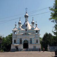Православная церковь на русском кладбище - Russian Orthodox Church(2006), Димитровское