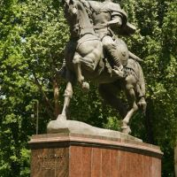 King Timor, Tashkent, مجسمه تیمورشاه، تاشکند، ازبکستان, Крестьянский