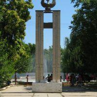 """Площадь """"Независимости"""", Сырдарья"""