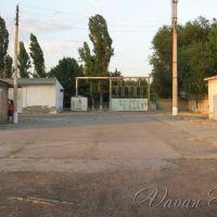 4 отделение ...выход с ворот на ул. Пролетарскую..., Сырдарья