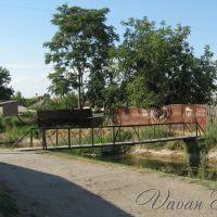 Железный мост, Сырьдарья