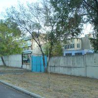 Профилакторий, Алмалык