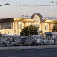 Автовокзал, Алмалык