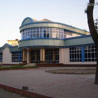 """Супермаркет на """"Старой автостанции"""", Алмалык"""