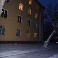 93, Алмалык