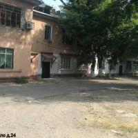 ул.Гастелло д.24, Алмалык