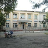 школа №2, Алмалык