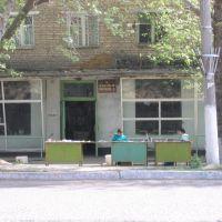 Книжный магазин, Ангрен