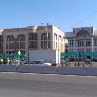 Новый Маджнунтол, Ахангаран