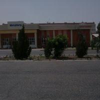Металлург супермаркети, Бакабад